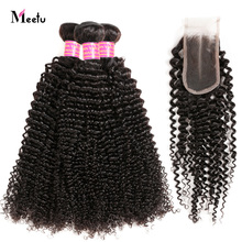 Indian Curly Hair Bundles With Closure Short Hair With Closure For Black Women Human Hair Bundles With Closure Meetu Non Remy