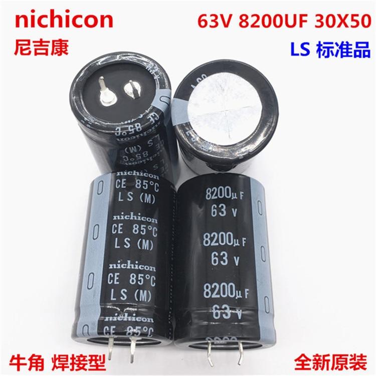 2PCS/10PCS 8200uf 63v Nichicon LS 30x50mm 63V8200uF Snap-in PSU Capacitor