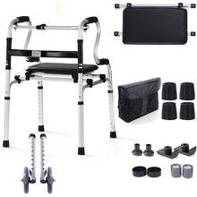 Взрослые складные ходунки, регулируемые ходунки, оборудованные колесами, оснащенными подушечкой для отдыха рук для ограниченной подвижности с отключенными