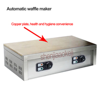 220v Electricity Waffle machine Automatic waffle maker Commercial thicken muffin machine pancake machines new snack equipment