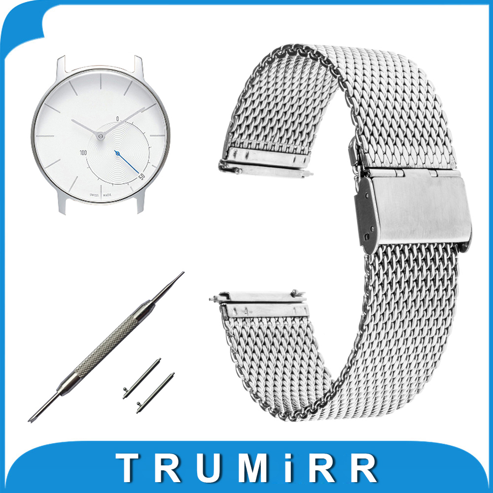 цена на 18mm Milanese Watch Band Quick Release for Withings Activite / Steel / Pop Mesh Stainless Steel Strap Wrist Belt Bracelet + Tool