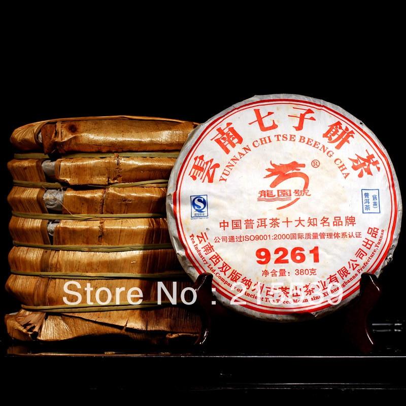 [GRANDNESS] DO PROMOTION ! Yunnan Chi Tse Beeng Cha 9261 * 2007 yr LONG YUAN HAO Superfine Organic Ripe Shu Puerh Puer Tea 380g