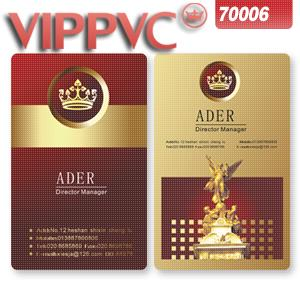 Business card Template  a7006 for Card Design ONLY