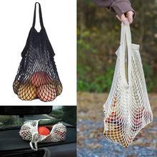 Горячая Распродажа, Сетчатая Сумка-черепаха, сумка для покупок, повседневная сумка, многоразовая сумка для хранения фруктов, сетчатая тканевая сумка-тоут, женская сумка на плечо