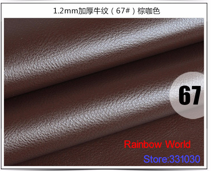 67# Brown High Quality thick 1.2mm cow cattle grain PU Leather fabric for DIY bed shoes bags Garment material(100*138cm )