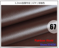 67 Brown High Quality Thick 1 2mm Cow Cattle Grain PU Leather Fabric For DIY Bed