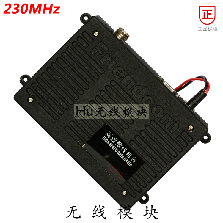 FC228-CH-RS232 230MHZ 25W narrowband wireless serial port transmission module 25KM genuine nrf24le1 wireless data transmission modules with wireless serial interface module dedicated test plate