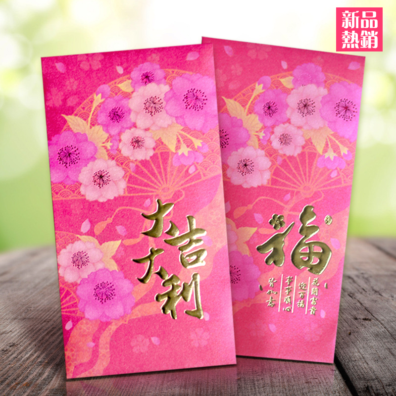 red letter / marriage /: Chinese New Year red envelopes sealed envelopes can be customized is high-end enterprise LOGO ru ceramics factory outlets opening film ru tea caddy sealed cans customized gifts logo new shelves