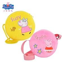 Кошелек Свинка Пеппа Джордж свинка Сюзи плюшевая игрушка Kawaii сумка для детского сада Рюкзак кошелек деньги школьная сумка для детей девочек
