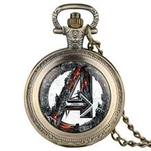 Avengers Age Of Ultron Retro Quartz Pocket Watch Retro Necklace Pendant Chain Fob Watch Men Hours Unisex Gifts for Fans