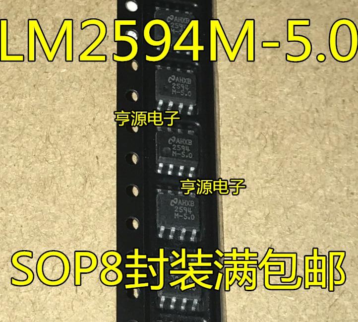 5 PCS New Original LM2594M LM2594MX - 5.0-5.0 2594 M - 5.0 SOP 5 V Voltage Chip