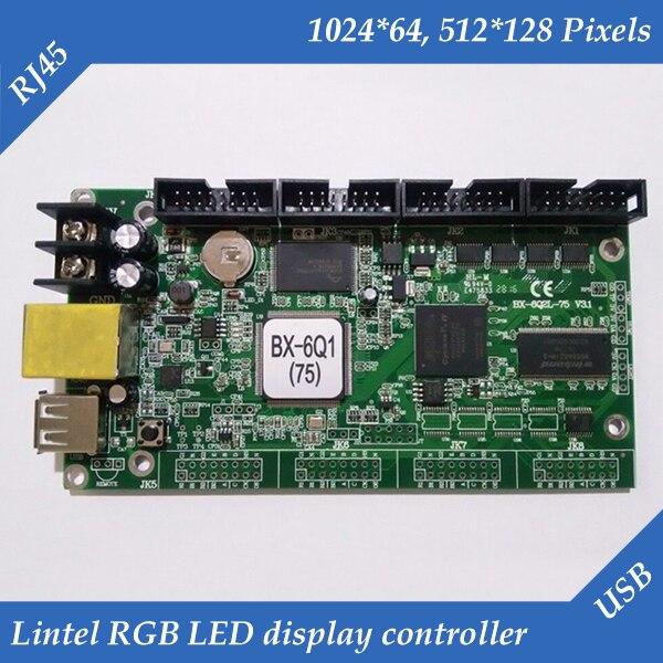 BX-6Q1 (HUB75) multi-area asynchronous USB and RJ45 network port lintel led controllerBX-6Q1 (HUB75) multi-area asynchronous USB and RJ45 network port lintel led controller