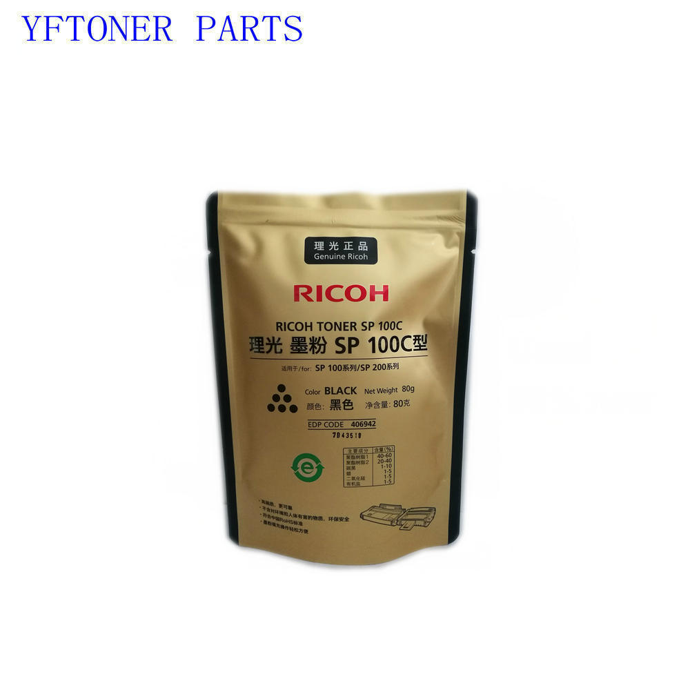 2Bag 80g Laser Printer toner powder for Ricoh SP100 SP110 SP111 SP112 SP200 SP201 SP202 SP203 SP204 SP210 SP212 SP310 1190 1200