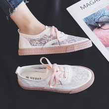 White Shoes Woman 2019 Summer New Female Breathable Flat-soled Canvas