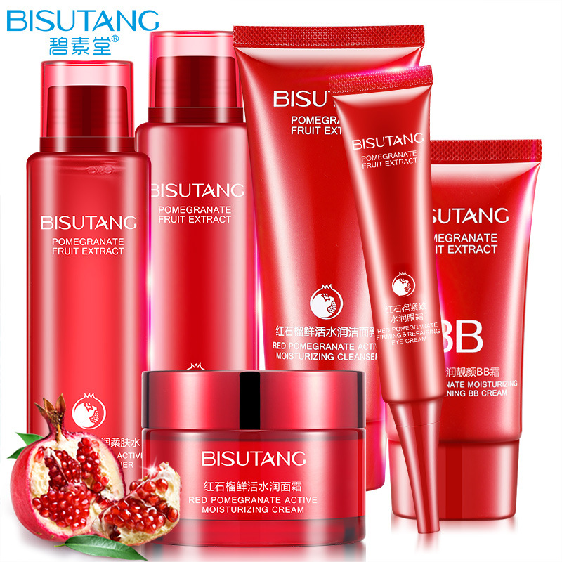 BISUTANG Pomegranate Nourishing & Hydrating 6pcs Set Skin Care Brightening Cleanser, Toner, Lotion, Eye Cream, Cream, BB Cream new arrival red pomegranate cleanser cream lotion smoothing toner skin care beauty set moisturizing freckle dark spot remover