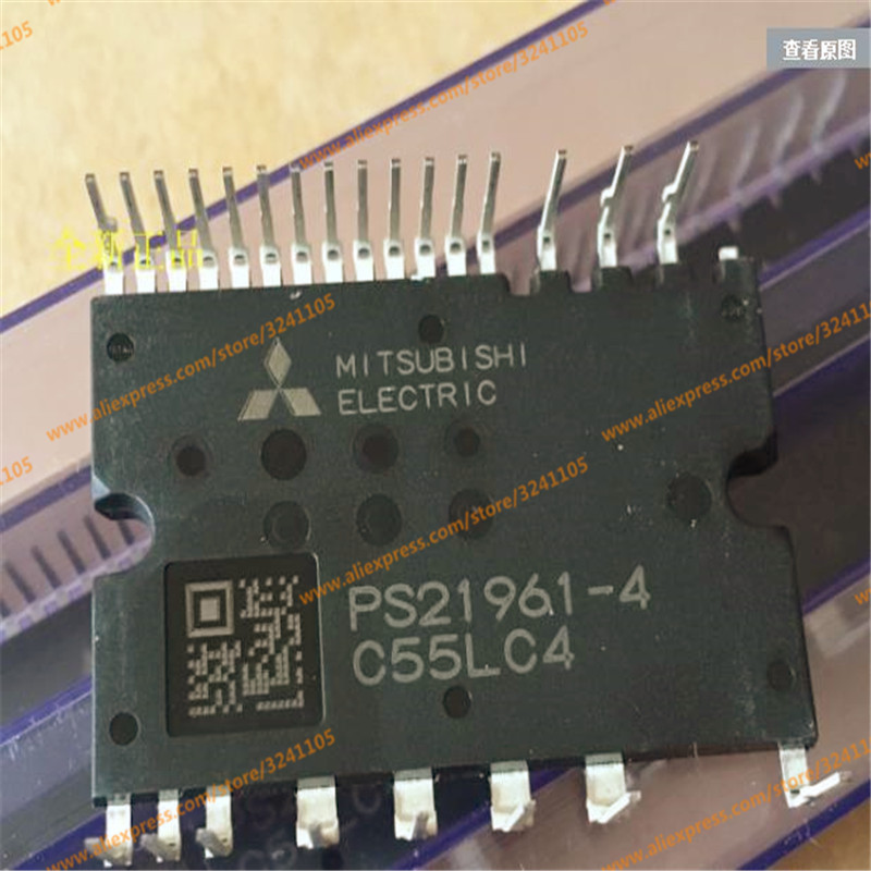 Free Shipping 2PCS/Lots  NEW PS21961-4  MODULE