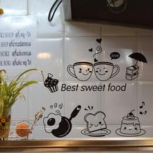 Coffee Sweet Food Kitchen Wall Stickers