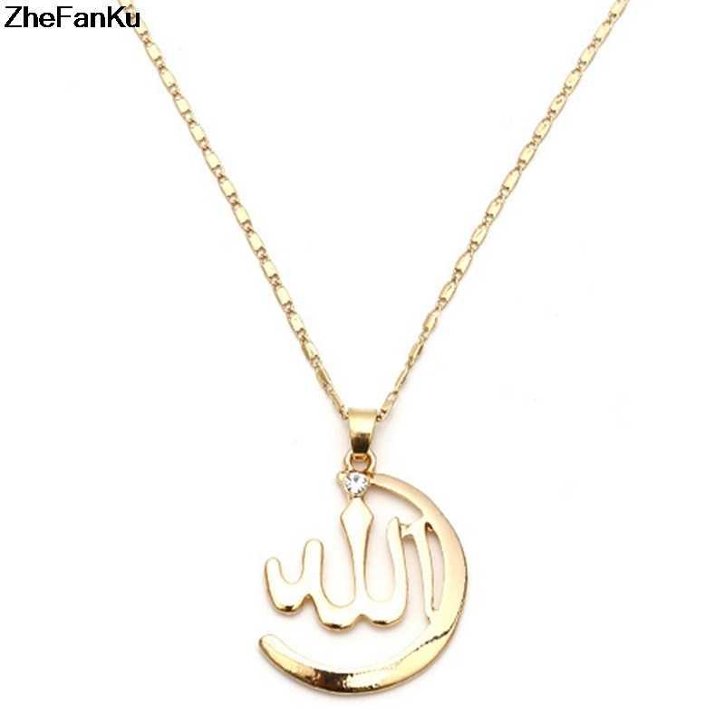 ホット販売ゴールドカラーイスラム教徒イスラムメンズ · レディースロングチェーンアイスアウト Cz クリスタルアッラーのネックレス & ペンダント