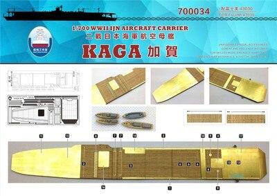 Pont du navire 1/700 terrasse en bois Japon Jiahe (Fuji beauté 43030 42169) L'assemblée modèle