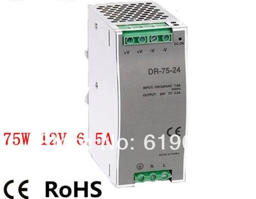 12 V6.5A Din Rail Single Output Switching power supply DR-75W-12 V dr 75 48 led single output din rail switching power supplies transformer dc 48v 1 6a output smps