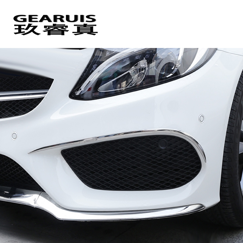 For Mercedes Benz C Class W205 Car Styling Front Fog Lamps Cover Grille Slats Lights Sticker Decoration Strips Auto Accessories
