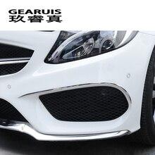 Для Mercedes Benz C Class w205 стайлинга автомобилей Передняя противотуманные крышка решетки рейки огни Стикеры украшения полоски Авто Интимные аксессуары