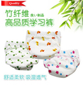 3pcs/set Bamboo fiber Waterproof Baby Cloth Diapers Training Pants Boy Girl Shorts Underwear Nappies Panties T3347