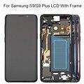AMOLED lcd Замена для SAMSUNG Galaxy S9 G960 lcd сенсорный экран дигитайзер S9 + S9 Plus G965 ЖК-дисплей с рамкой в сборе