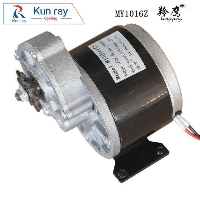 250w 12v 24v brush dc gear motor lingying my1016z electric for 24v brushed dc motor