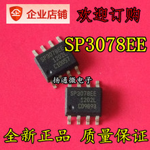 Freeshipping      SP3078    SP3078EEN SP3078 SOP-8 200pcs lm2904 lm2904dr sop 8