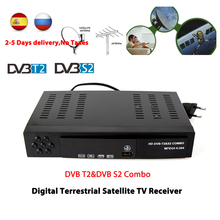 Digital Satellite Receiver DVB T2 dvb S2 Combo HD TV Tuner Receivable MPEG4 DVB T2 tv