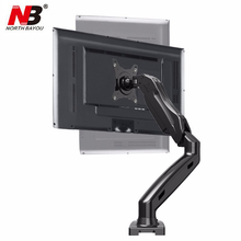 """NB F80 desktop17-27 """"ЖК-дисплей LED Держатели мониторов весна газа руку полный движения Крепления для телевизоров загрузки 2-6.5kgs"""