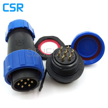 SP2110/P7-S7 7 pin connector, IP68,  Outdoor waterproof power cable connector plugs and sockets, power supply connector