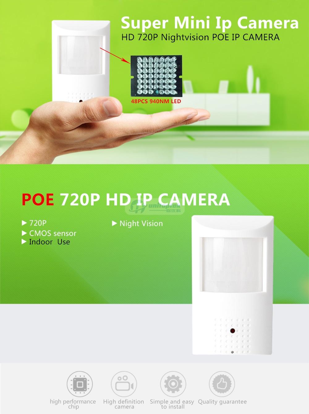 IPCX-MC40272N-P_01