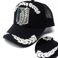 สูง-Q Unisexโจมตีบนไททันไจแอนต์หมวกอาทิตย์หมวกหมวกยักษ์หมวกหมวกเครื่องแต่งกายอุปกรณ์