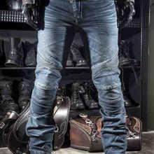Высокое качество с подкладкой! Штаны для верховой езды/внедорожные штаны/мотоциклетные штаны, рыцарские штаны для езды на велосипеде