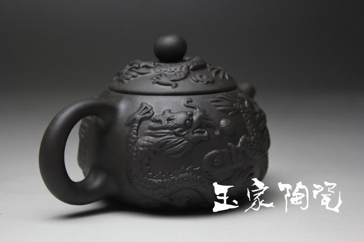 Classic Purple Clay Dragon Tea Kettle 3