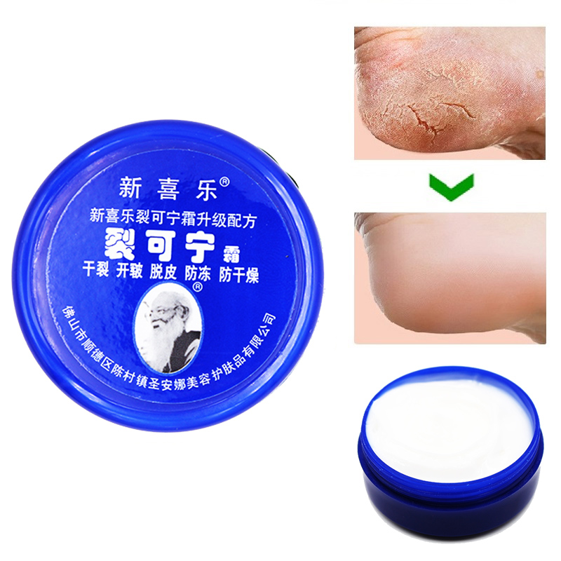 Anti Dry Crack Powerful Frozen Cracking Cream Prevent Repair Skin Dry Chapped Frozen Frostbite Chinese Medicinal Ointment