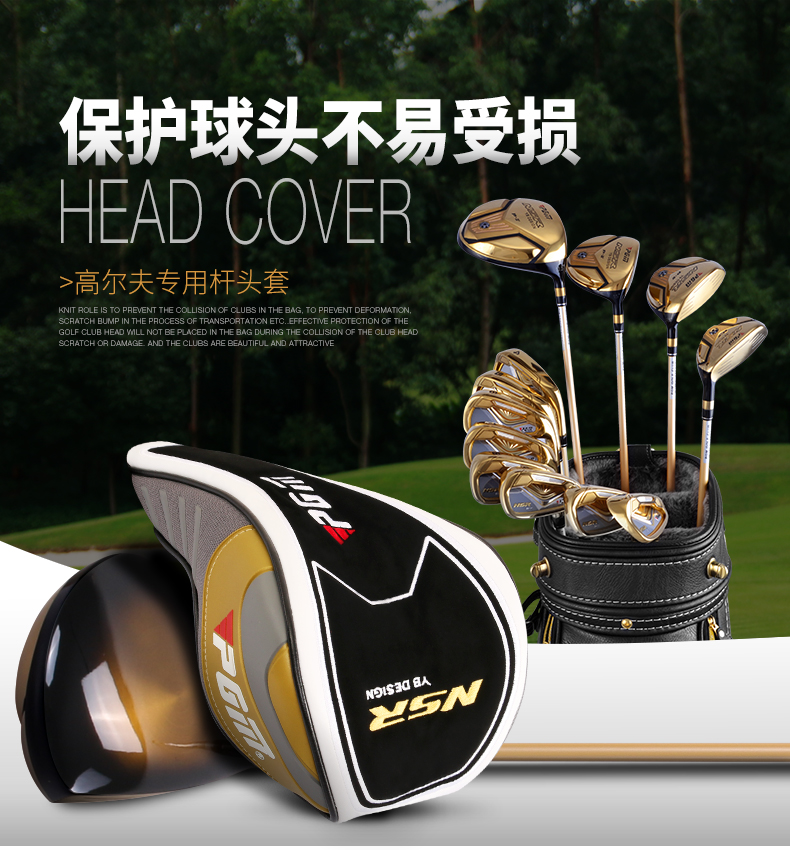 PGMgolf Club CapsNSR Mens High Quality Second Generation Golf Club Head Rod Cap Set of Wooden Iron Rod Putter Complete HeadCover