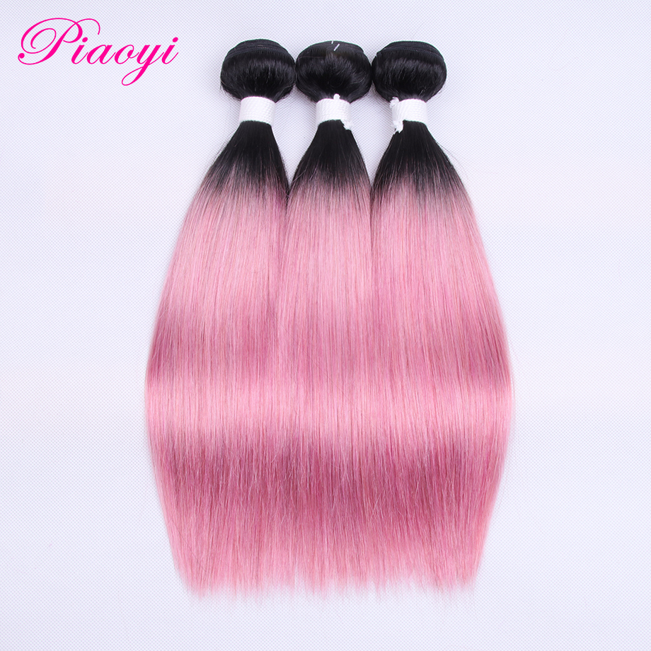 Brazilian 3 Bundles Ombre Hair Bundles 100% Human Hair Weave Extension OT Rose Pink Remy 10-18 inch Piaoyi Free Shipping Hair