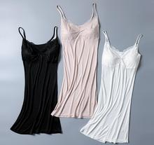 100% Silk Knit Full Slip with Pad Sleepwear Chemise Adjustable Strap SG329