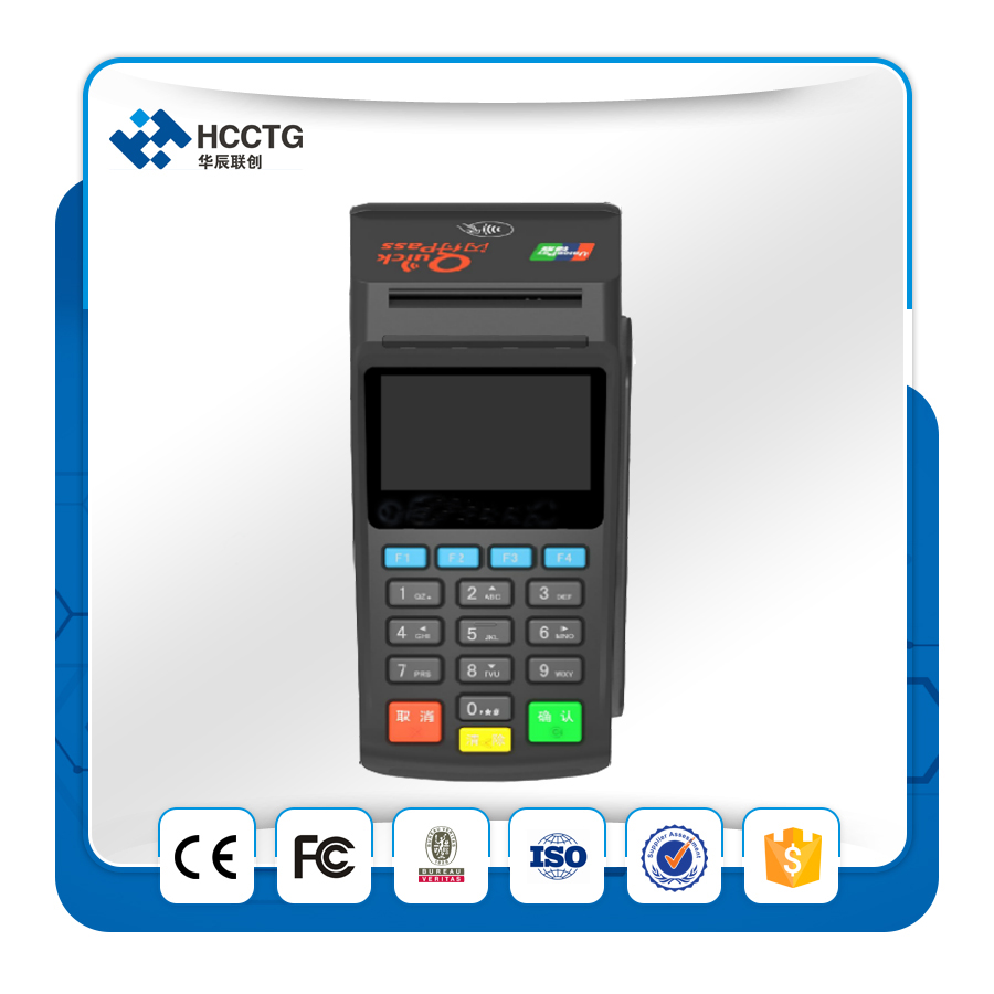 USB/RS232 Interface à option ATM Cryptage Pin Pad Paiement Machine Avec MSR Z90PD - 4