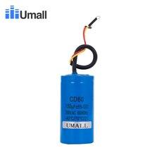 CD60 150UF 250V AC condensador de arranque para Motor de aire eléctrico de alta resistencia, rojo, amarillo, dos cables