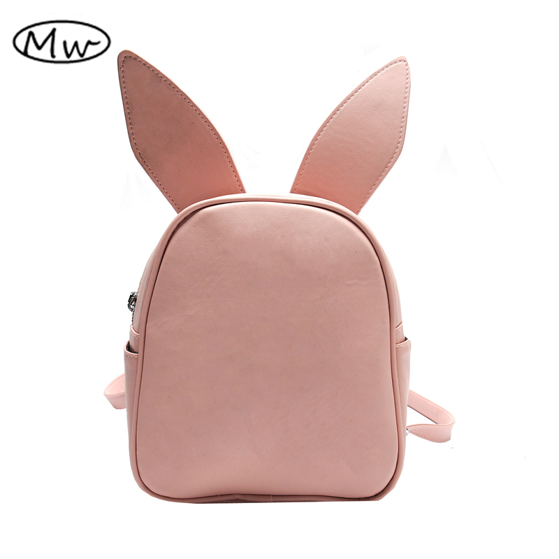Lovely Three Designs Rabbit Ears Backpack Women Small PU Leather Daily Backpack School Bags For Girls Candy Color Shoulder Bag