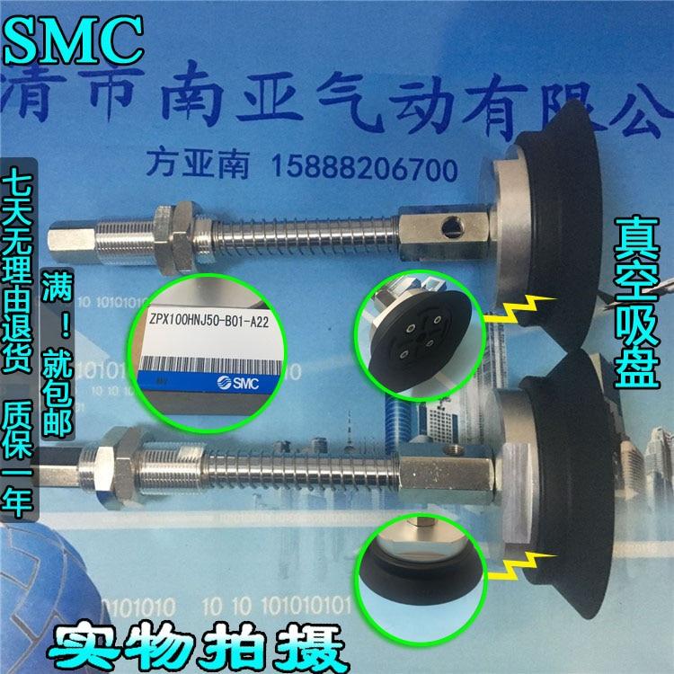 цена на ZPX100HNJ50-B01-A22 ZPX125HNJ50-B01-A22 ZPX125HNJ50-B01-A22 SMC vacuum chuck pneumatic component Vacuum component suction cup