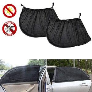 Image 1 - 2 adet araba güneş siperliği arka yan pencere güneş gölge örgü kumaş güneşlik gölge kapak kalkanı UV koruyucu siyah otomatik güneşlik perde