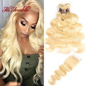 613 Bundles with Closure Brazilian Body Wave Bundles With Closure Brazilian Hair Weave 3 Bundles With Closure Ali Annabelle Hair