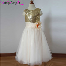 Gold Sequined Flower Girls Dresses 2016 Hand Made Flower Sash Tulle A Line Kids Formal Dress Junior Bridesmaid Dress SSX199
