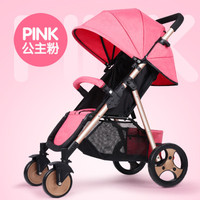 Multi funcional carrinho de bebê pode ser usado para reclinar e dobrar único handed carro com super amortecedor roda Carrinho para bebê leve     -