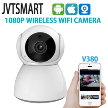 Jvtsmart 1080 P Wifi IP מצלמה אלחוטי אבטחת בית IP מצלמת מעקב PTZ מצלמה camara wifi CCTV מצלמה v380 תינוק צג